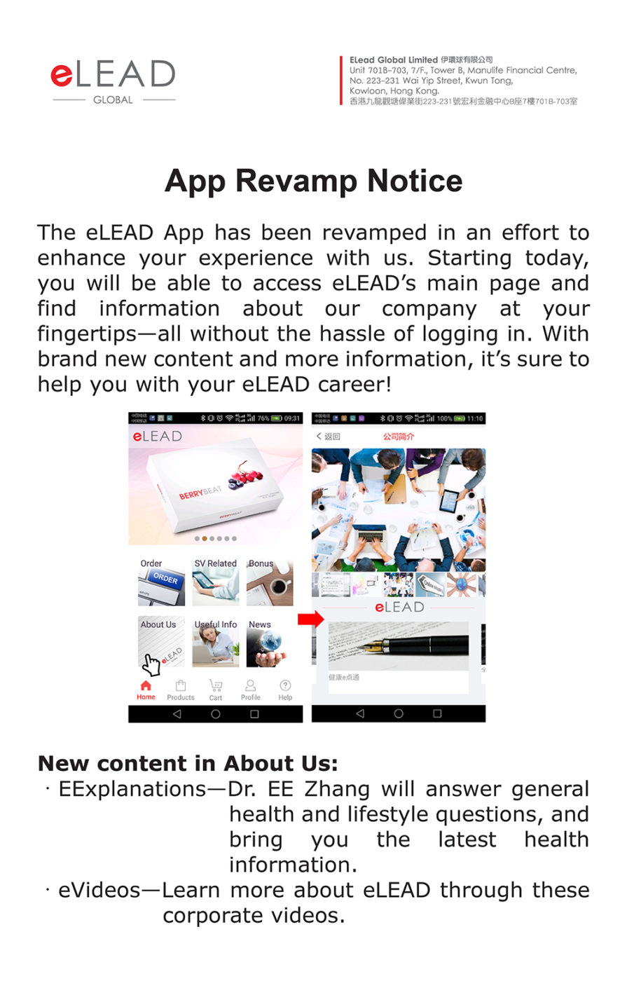 Tin tức của eLead