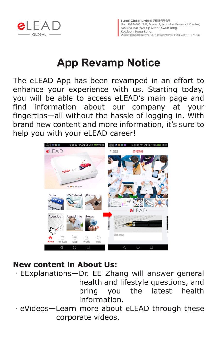 eLead News