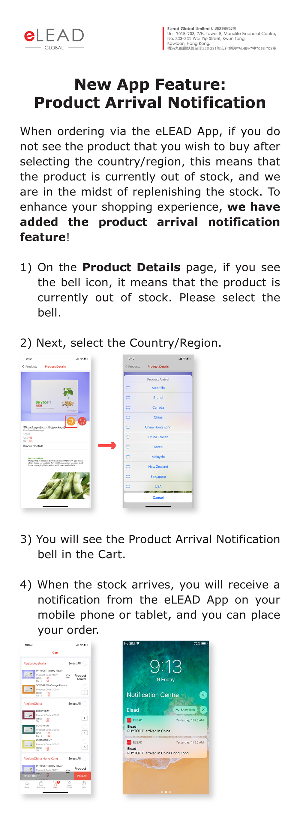 eLEAD App – Stock Arrival Notification