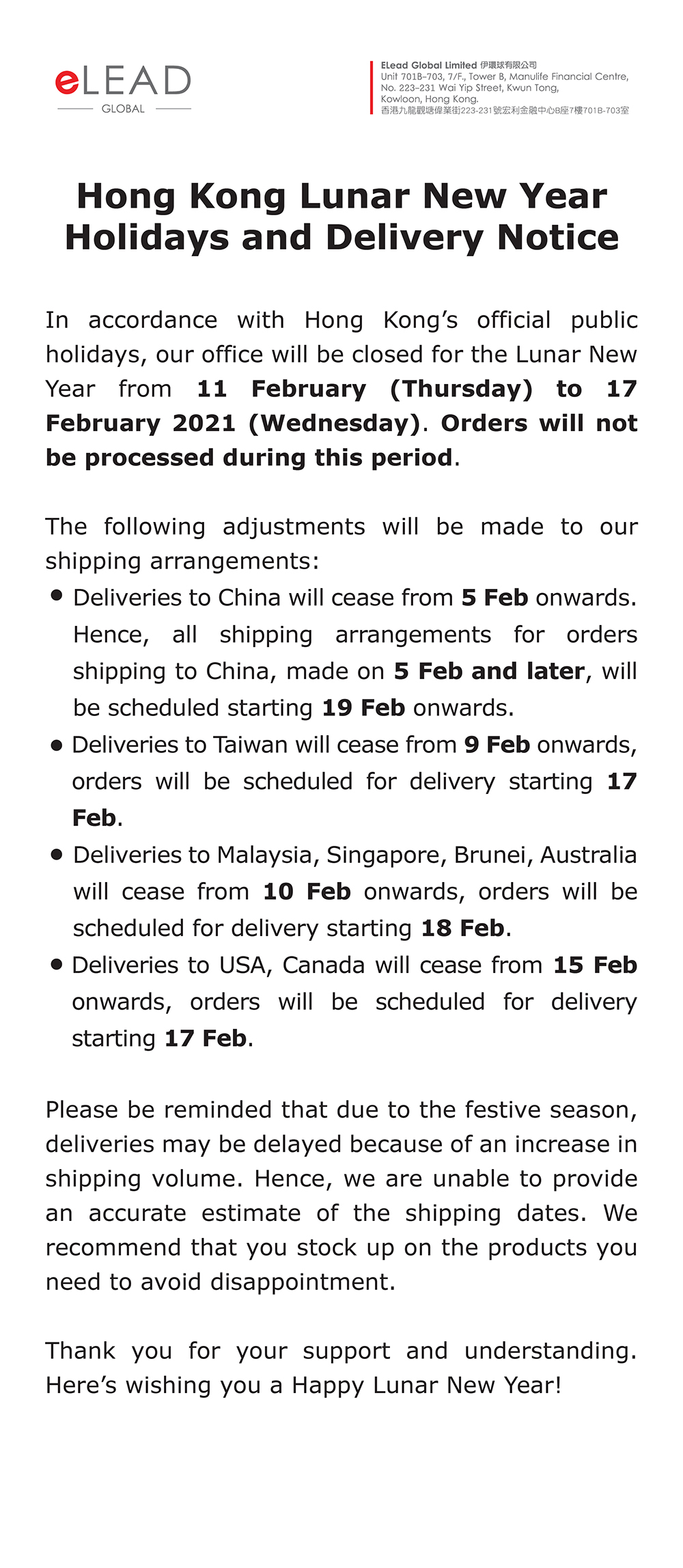 Hong Kong Lunar New Year Holidays and Delivery Notice