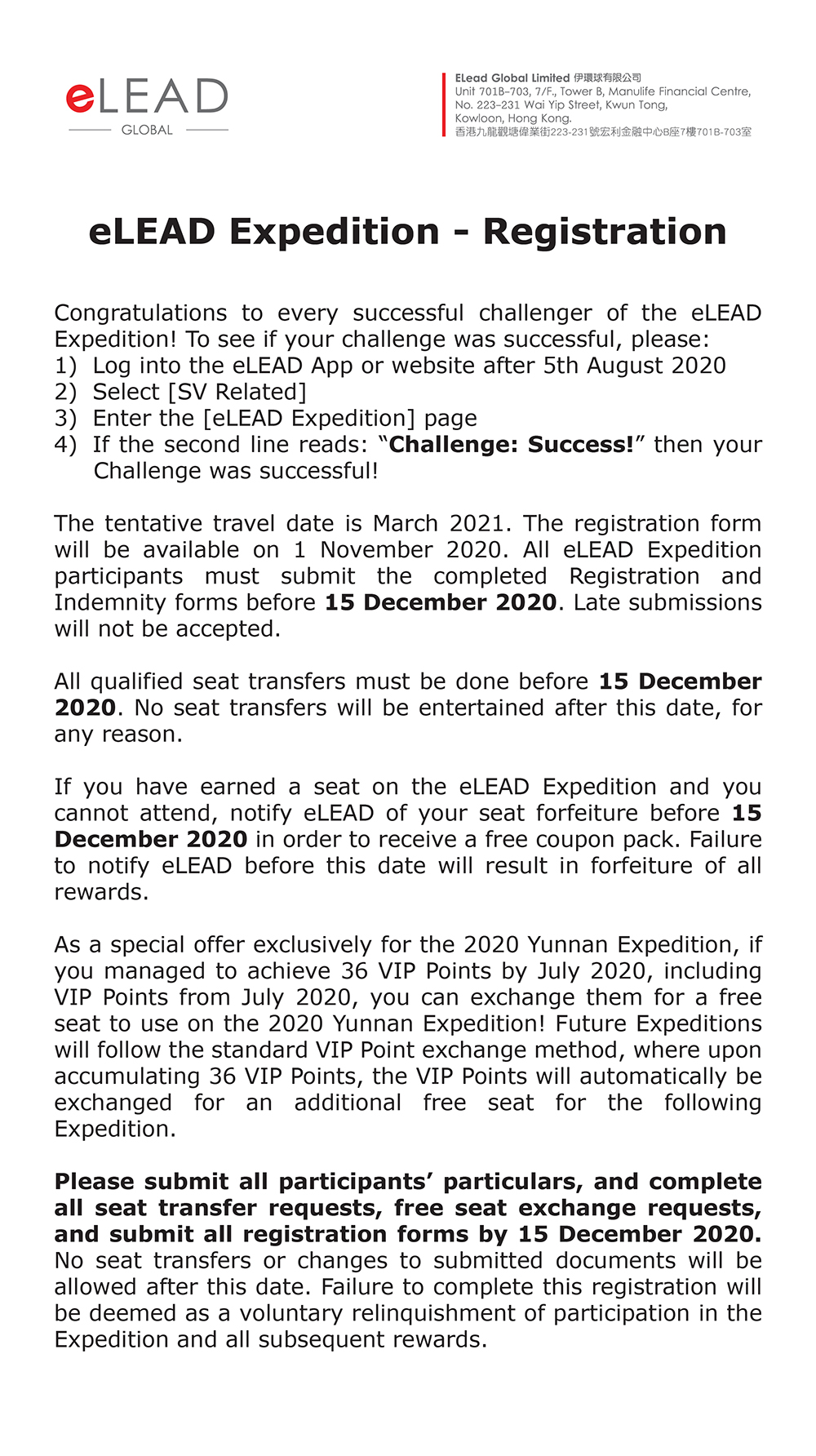 eLEAD Expedition – Registration