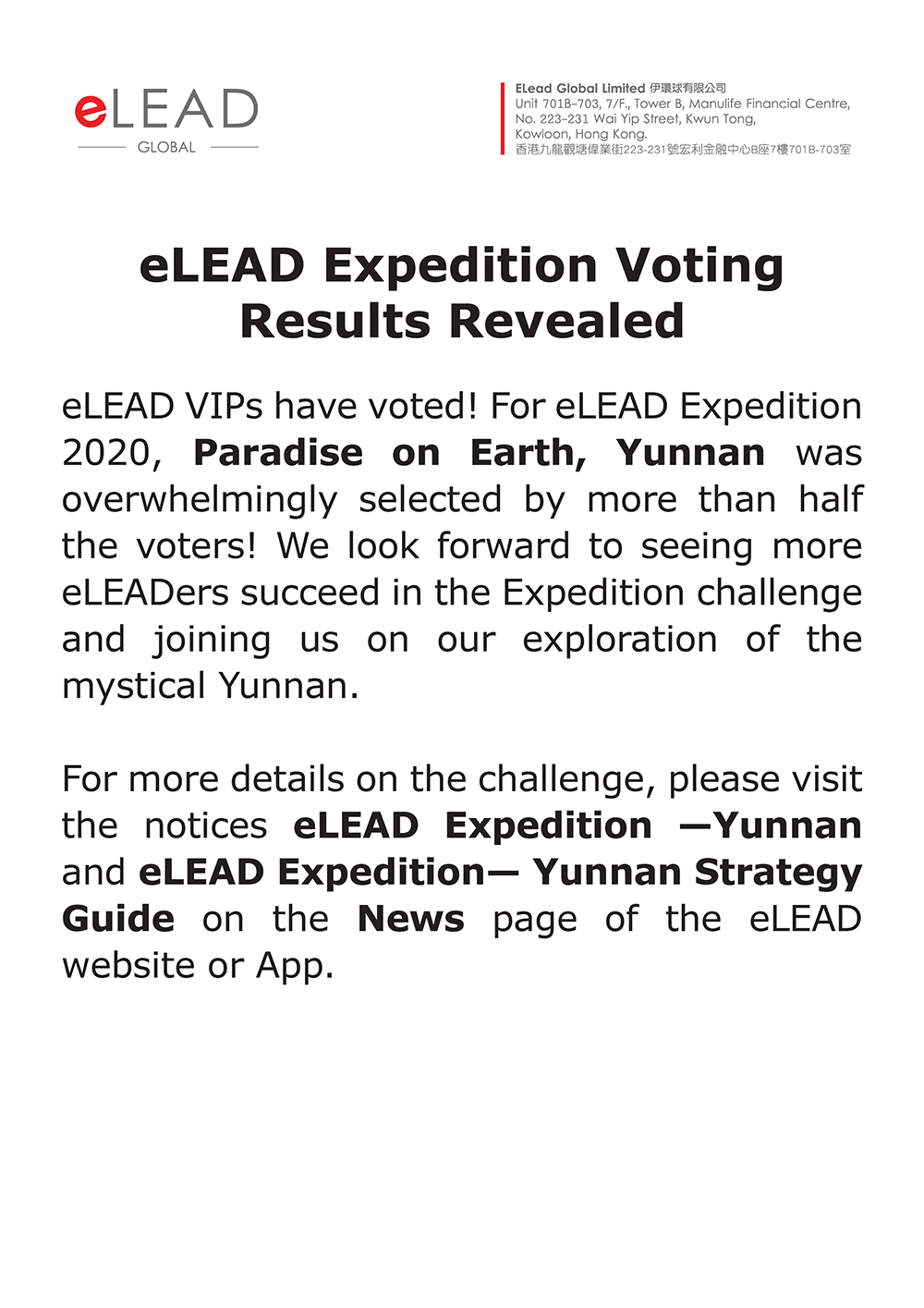 eLEAD Expedition Voting Results Revealed