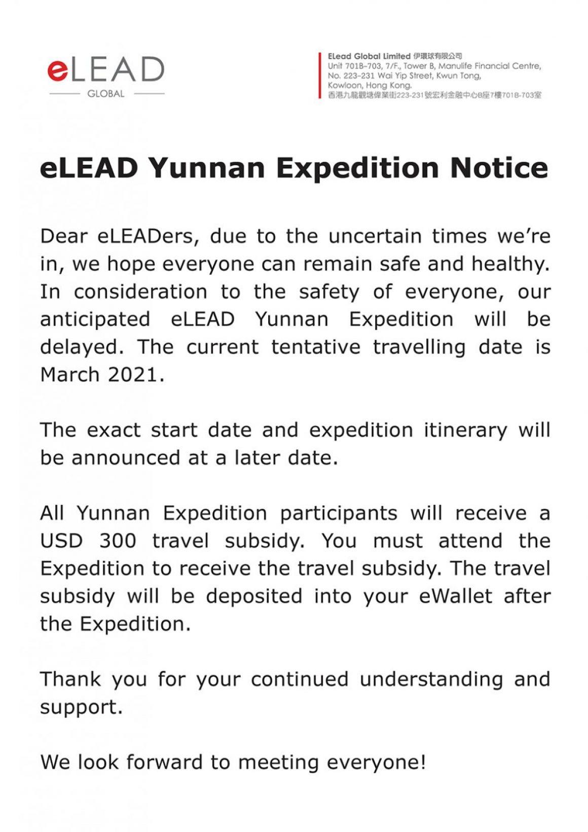 06-06_Yunnan_eLEAD_en