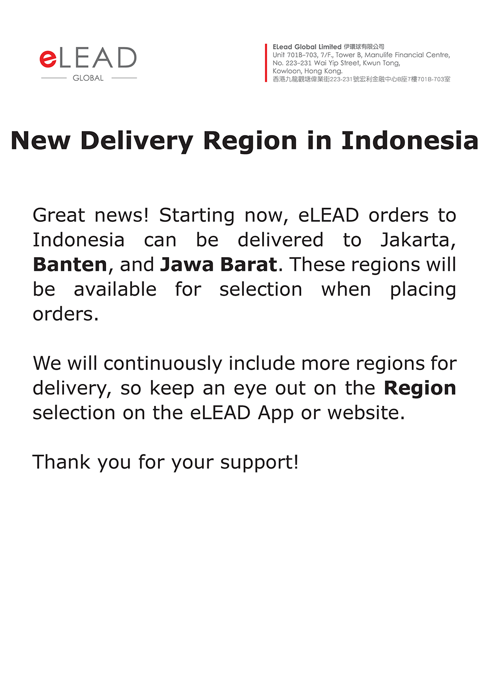 New Delivery Region in Indonesia